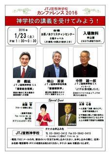 チラシ ブログ.JPG